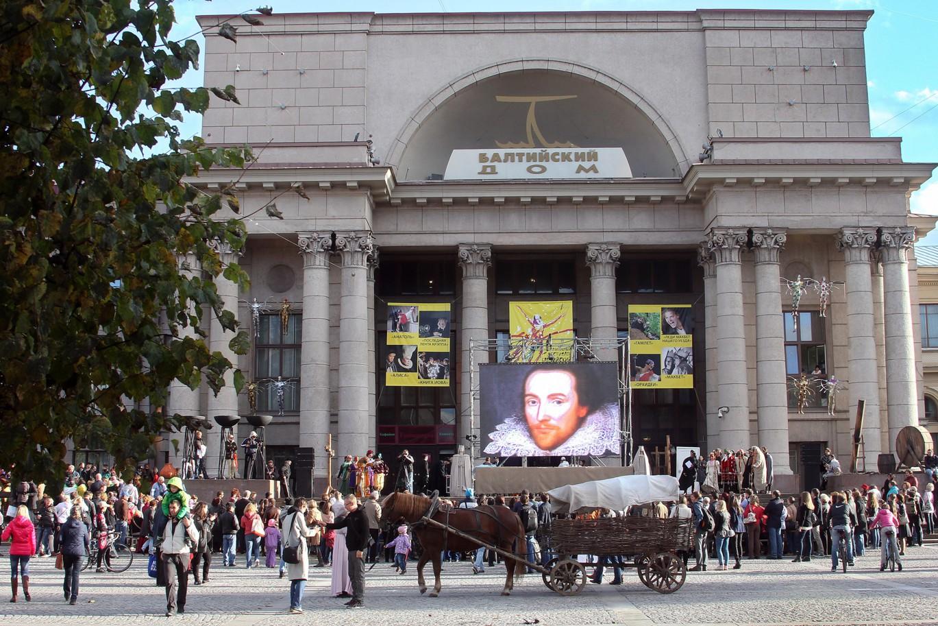 Выдача билетов на спектакли театра «Балтийский дом» — Закончена.