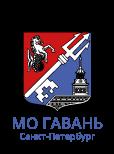 Официальный сайт МО Гавань