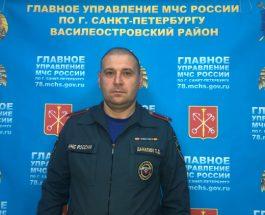 Обращение начальника отдела надзорной деятельности и профилактической работы Василеостровского района!