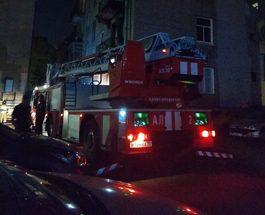 Если случился пожар в квартире!
