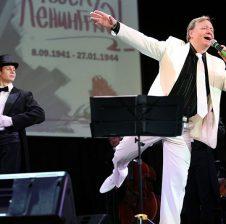 Праздничный концерт, посвященный 76-й годовщине полного освобождения Ленинграда от фашистской блокады